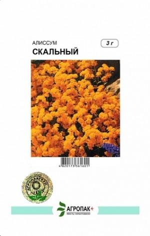 Алиссум Скальный - 3 грамма