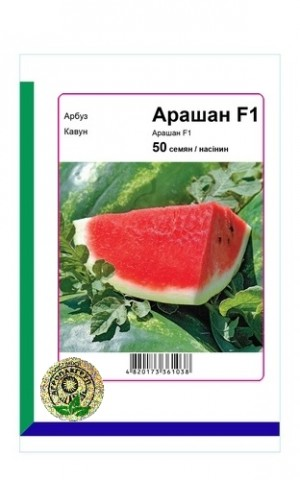Арбуз Арашан F1 - 50 семян