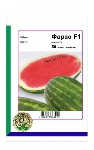 Арбуз Фарао F1 - 50 семян