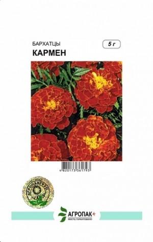 Бархатцы отклоненные Кармен - 5 грамм