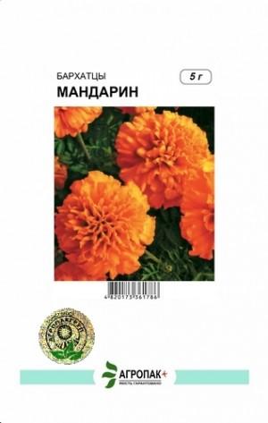 Бархатцы отклоненные Мандарин - 5 грамм