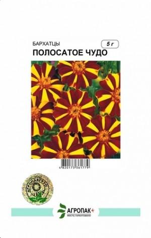 Бархатцы отклоненные Полосатое чудо - 5 грамм