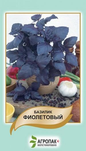 Базилик фиолетовый - 0,5 грамм