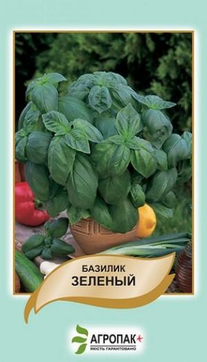 Базилик зеленый - 0,5 грамм