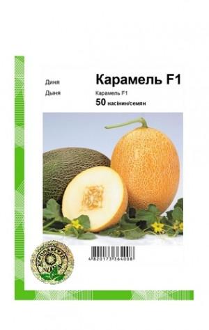 Дыня Карамель F1 - 50 семян