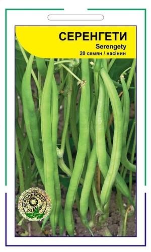 Фасоль Серенгети F1 - 20 семян