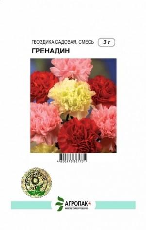 Гвоздика садовая Гренадин, смесь  - 3 грамма