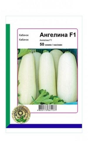 Кабачок Ангелина F1 - 50 семян