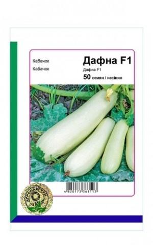 Кабачок Дафна F1 - 50 семян