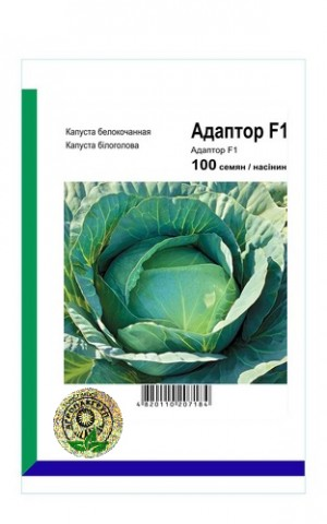 Капуста белокочанная Адаптор F1 - 100 семян