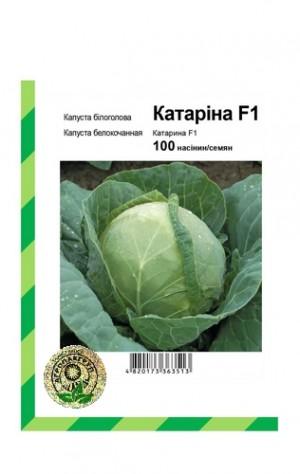 Капуста белокочанная Катарина F1 - 100 семян