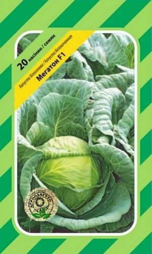 Капуста белокочанная Мегатон F1 - 20 семян