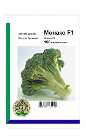 Капуста брокколи Монако F1 - 100 семян