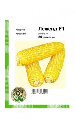 Кукуруза сахарная Леженд F1 - 50 грамм