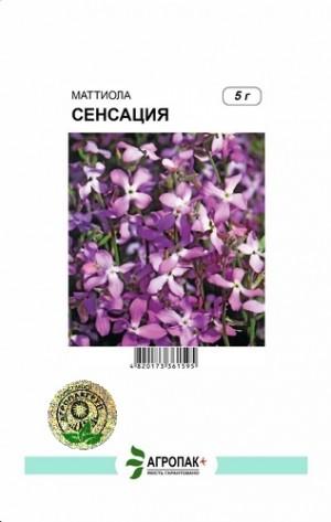 Маттиола двурогая Сенсация - 5 грамм