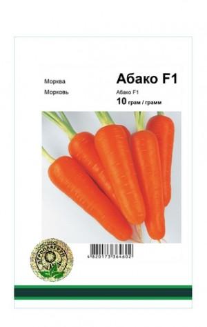 Морковь Абако F1 - 10 грамм
