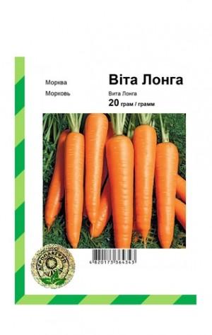 Морковь Вита Лонга - 20 грамм