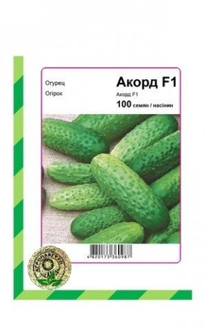 Огурец Акорд F1 - 100 семян