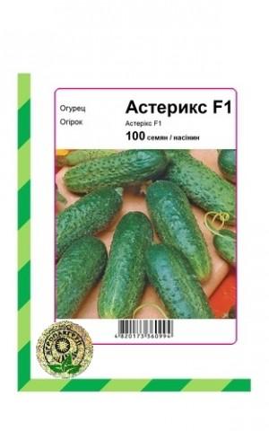 Огурец Астерикс F1 - 100 семян