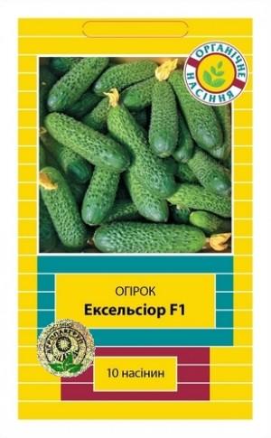 Огурец Ексельсиор F1 - 10 семян