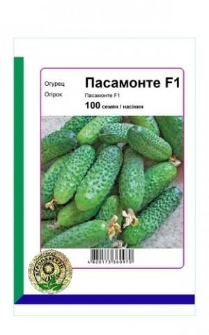 Огурец Пасамонте F1 - 100 семян