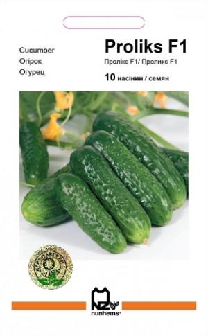 Огурец Проликс F1 - 10 семян