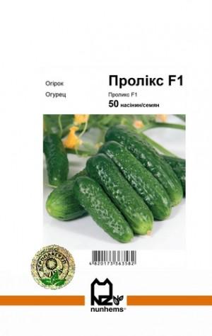 Огурец Проликс F1 - 50 семян