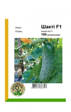 Огурец Шакти F1 - 100 семян