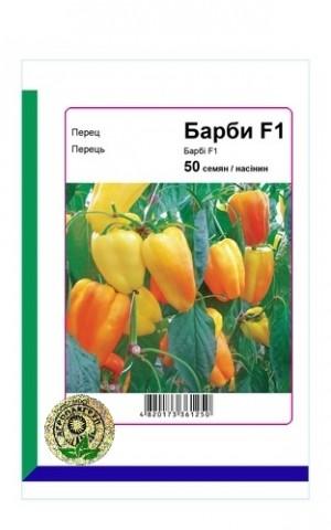 Перец Барби F1 - 50 семян