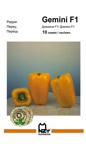 Перец Джемини F1 - 10 семян