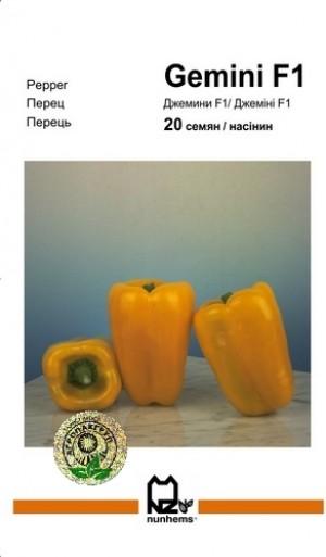 Перец Джемини F1 - 20 семян