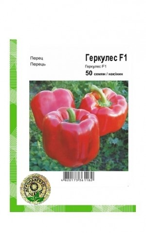 Перец Геркулес F1 - 50 семян