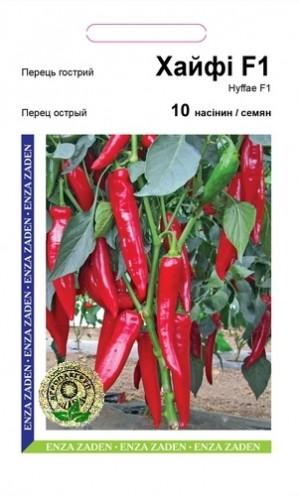 Перец Хайфи F1 - 10 семян