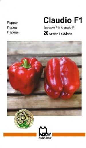 Перец Клаудио F1 - 20 семян