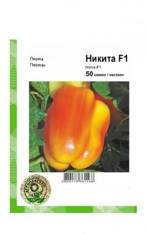 Перец Никита F1 - 50 семян