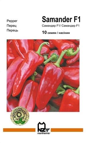 Перец Самандер F1 - 10 семян