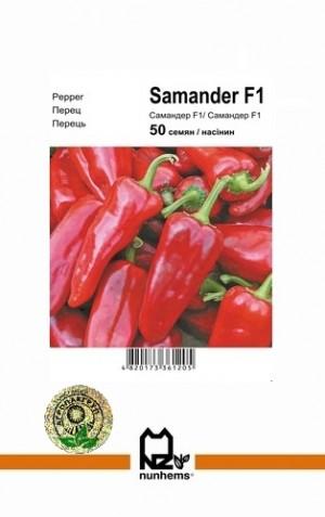 Перец Самандер F1 - 50 семян