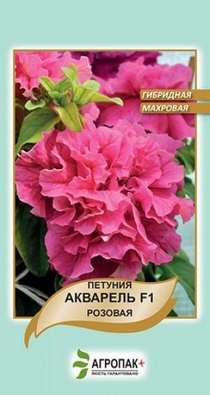 Петуния гибридная махровая Акварель, розовая F1  - 10 семян