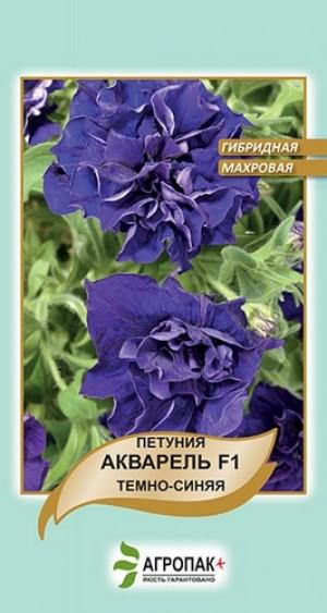 Петуния гибридная махровая Акварель, темно-синяя F1  - 10 семян