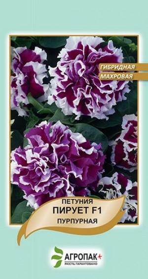 Петуния гибридная махровая Пирует, пурпурная F1  - 10 семян