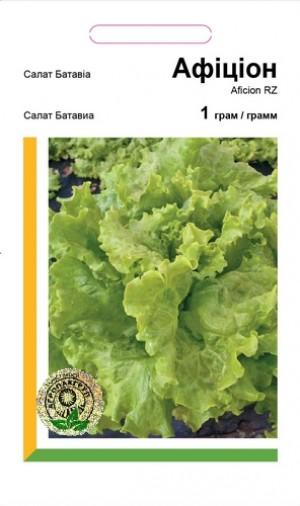 Салат Батавиа Афицион - 1 грамм