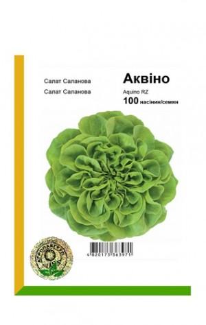 Салат Саланова Аквино - 100 семян