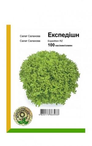 Салат Саланова Экспедишн - 100 семян