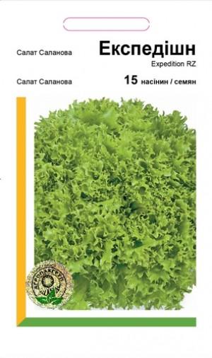 Салат Саланова Экспедишн - 15 семян
