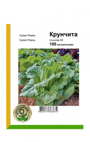 Салат Ромэн Крунчита - 100 семян