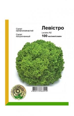 Салат полукочанный Левистро - 100 семян