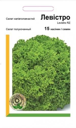 Салат полукочанный Левистро - 15 семян