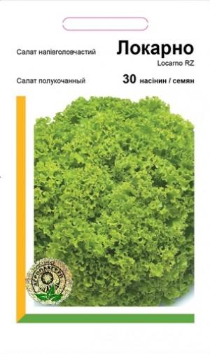 Салат полукочанный Локарно - 30 семян