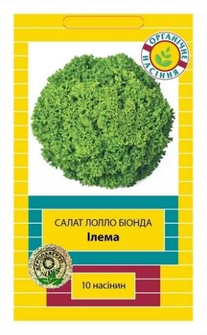 Салат Лолло Бионда Илема - 10 семян