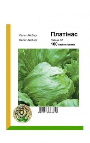 Салат Айсберг Платинас - 100 семян